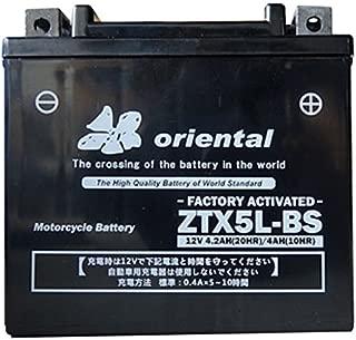オリエンタル ZTX5L-BS 【密閉型】■ YTX5L-BS, GTX5L-BS, FTX5L-BS, KTX5L-BS 互換 ■ バイク用バッテリー (ギア BX50, ジョグ CE50, ビーノ, VOX XF50, スペイシー)