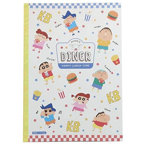 クレヨンしんちゃん[横罫ノート ]B5 学習 ノート/ハンバーガー