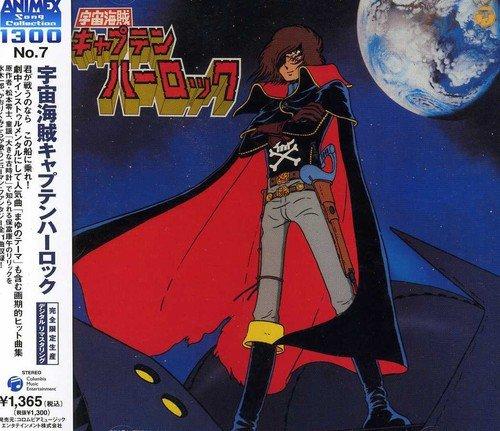 Animex Collection Vol.7