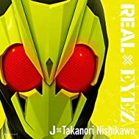 REAL×EYEZ(CD+玩具)
