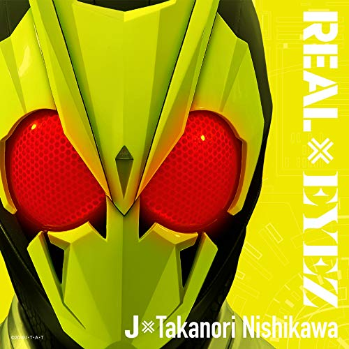 [Single]REAL×EYEZ - J×Takanori Nishikawa[FLAC + MP3]