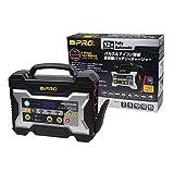 OMEGA PRO (オメガ・プロ) 全自動パルス (バッテリー充電器) 12V専用 マイコン制御 OP-BC02