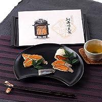 自慢の逸品 ! 和食職人がつくる〈 鮒寿司薫製(子持ち)〉 | 有限会社鮒味・滋賀県