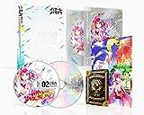 ノーゲーム・ノーライフ II【DVD】[DVD]