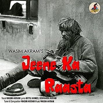 Jeene Ka Raasta