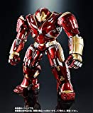 BANDAI CHOGOKING X S.H. FIGUARTS Avengers Infinity War Hulkbuster Mark II Iron Man
