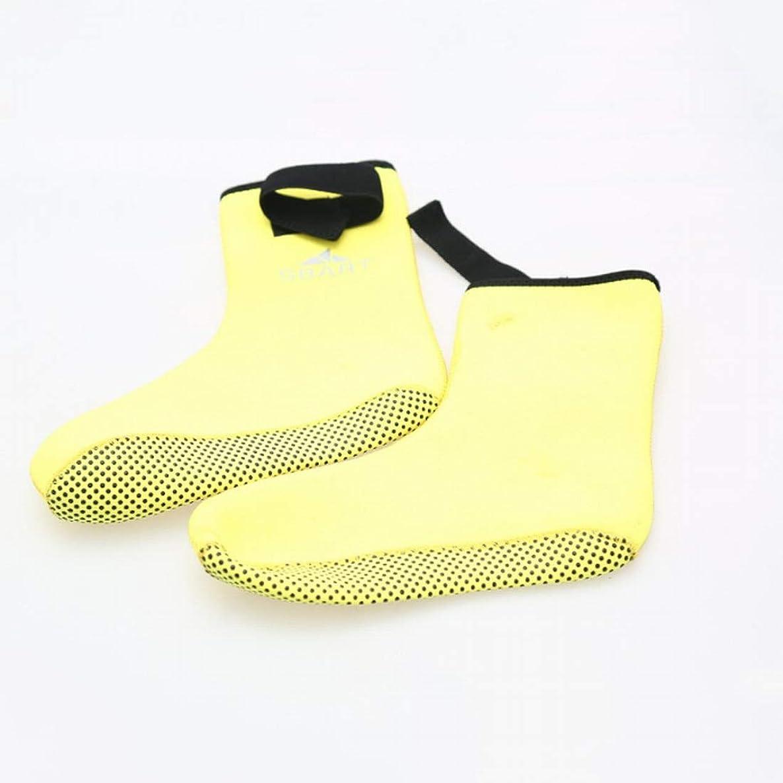 アフリカ人満員酸化物JOYS CLOTHING 3MMウォームダイビングソックス、滑り止めのウィンタースイミングダイビングソックス、快適で シュノーケリングソックス (Color : Yellow, Size : S)