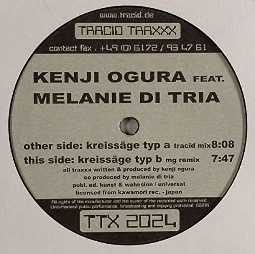 Kreissage [Vinyl Single]