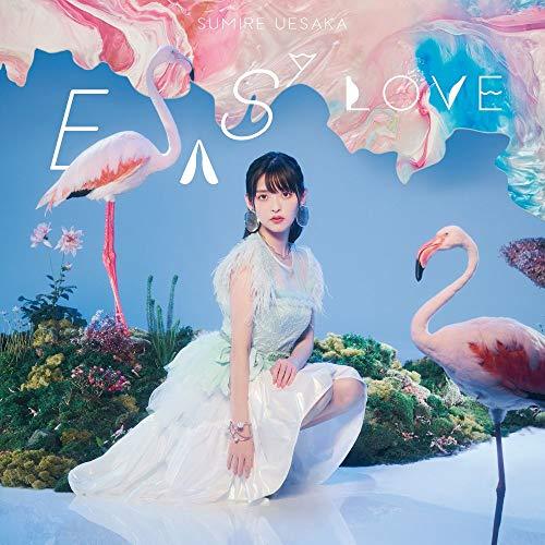 【Amazon.co.jp限定】EASY LOVE(通常盤)(複製サイン&コメント入りブロマイド付き)