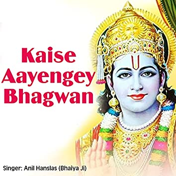 Kaise Aayengey Bhagwan
