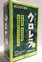 オーサワのクロレラ粒(石垣島産) 900粒×5個セット