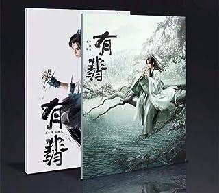 中国ドラマ有翡謝允 王一博 ワン・イーボー Legend Of Fei 写真集 中国限定 画集 高級コレクション