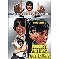 Buddhist Fist and Tiger Claws, Part 1: Secret Executioners