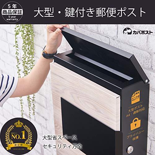 カバポストポスト郵便受け回覧板レターパック対応磁石閉らくらく鍵付き壁掛け郵便受け大型