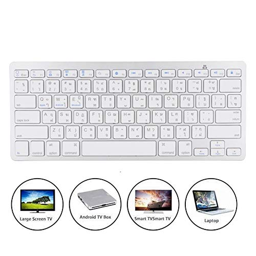 Bewinner Thailändische ultradünne kabellose Tastatur, 78 Tasten Ultradünne tragbare Multifunktionstastatur mit schwebenden Tasten für iOS/Mac/Android/Windows, PC-Gaming-Tastaturen
