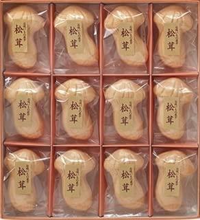 加賀懐石お吸い物最中 松茸12個入り【内祝い・引き出物】