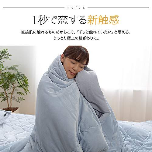 ナイスデイ mofua mofua うっとりなめらかパフ ふわ毛布 グレー S 57920113