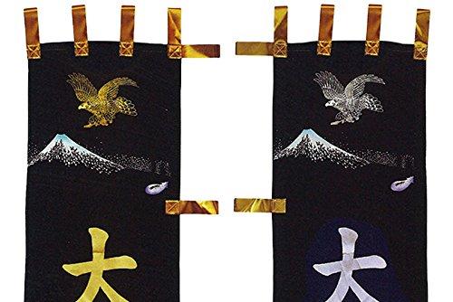 小林捺染工所フジサン鯉『一富士二鷹三茄子(kb5-xrny3)』