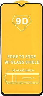 شاشة حماية زجاج مقوي بدرجة صلابة 9 لموبايل سامسونج جالاكسي a50s- باللون الاسود