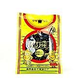 Iri Goma Kuro - Semillas de Sésamo Negro