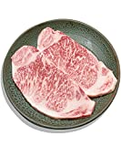 山形県産 米沢牛 牛肉 サーロイン ステーキ 150g×2枚  最高級品 A5ランク