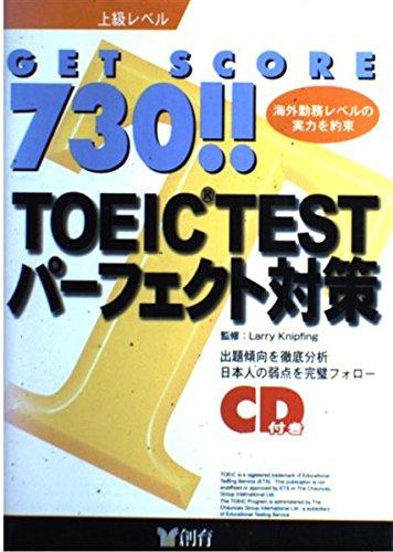 Get Score 730 Cd Book Series Of Soiku Toeic Perfect Measures 1997 Isbn 488229625x