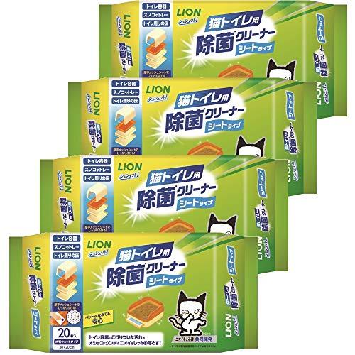 ライオン(LION)シュシュット猫トイレ用除菌クリーナーシートタイプ20枚入×4個パック(まとめ買い)