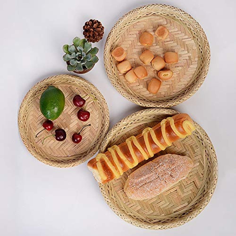 Oneriverspbague40 Assiettes Assiettes en bambou faites à la main en bambou tissées d'épicerie paniers plateau plateau de séchage pelle à poussière cage décorations for la maison