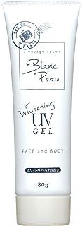 Blanc Peau(ブランポゥ) 【薬用美白】UVセラムジェル SPF39/PA+++ 日焼け止め ホワイトヴァーヴェナの香り 透明 80g