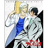 「ヤング ブラック・ジャック」vol.3 【Blu-ray 初回限定盤】