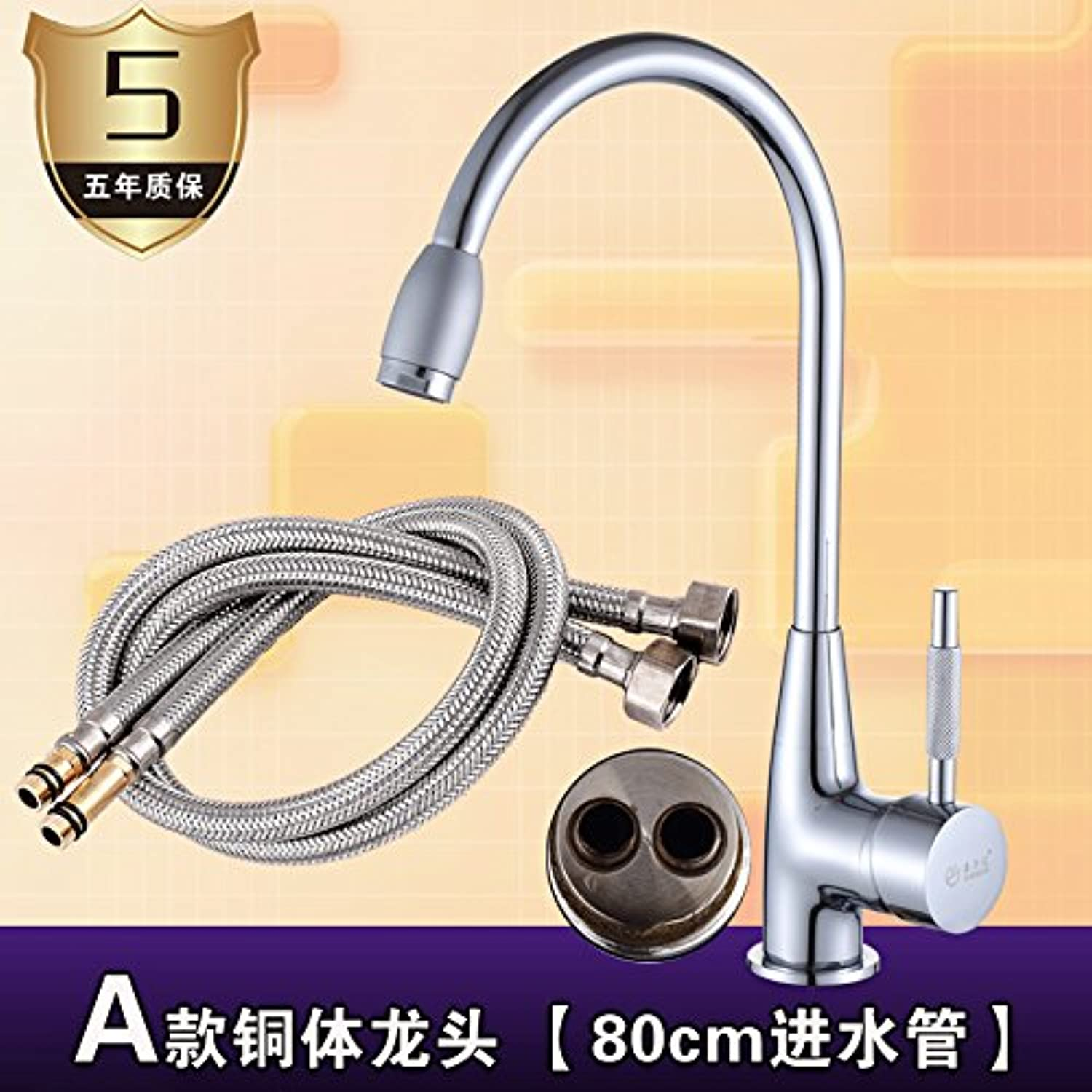 SunSui Kitchen faucet, all copper hot and cold water, giraffe, Red Crowned Crane faucet, revolving hot and cold dish basin,A brass material with 80cm water pipe 2