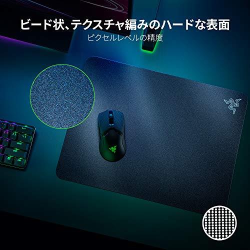 RazerAcariゲーミングマウスパッドハードタイプ超低摩擦薄型【日本正規代理店保証品】RZ02-03310100-R3M1