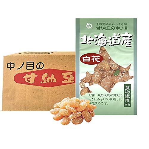 豆菓子 甘納豆 北海道産 中ノ目 白花 あまなっとう 1箱 10個セット 白花豆 北見産 温根湯 甘なっとう