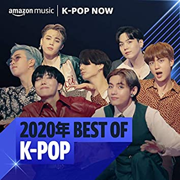 2020年 Best of K-POP