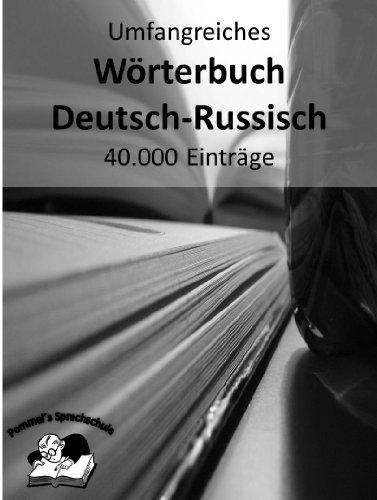 Umfangreiches Wörterbuch Deutsch-Russisch 40.000 Einträge (Pommel`s Sprachschule 11)