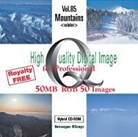 High Quality Digital Image for Professional Mountains