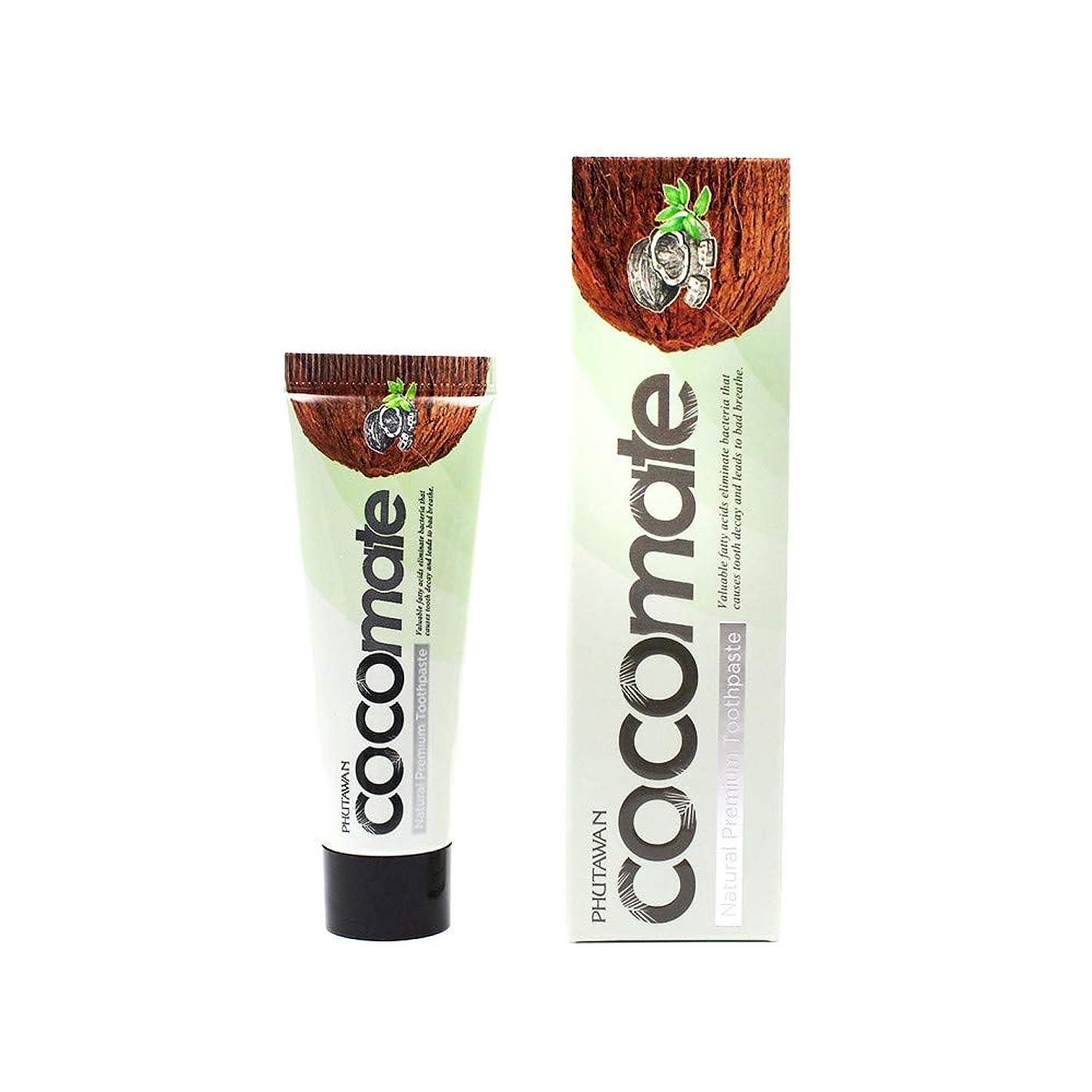 振る舞い割合に話す歯磨き粉 Cocomate Natural Premium Toothpaste