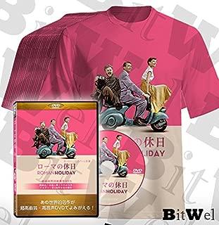 (クラシック)Roman Holiday Tシャツ ローマの休日 1000枚組 + Roman Holiday (映画) 1枚組 ローマの休日 (クラシック)