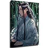 Megiri - Lienzo decorativo para pared para sala de estar, diseño de anime y gran maestro de cultivo demoníaco, lona, Enmarcado, 18'x24'