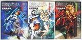機動戦士ガンダム ハイ・ストリーマー 文庫 1-3巻セット (徳間デュアル文庫)