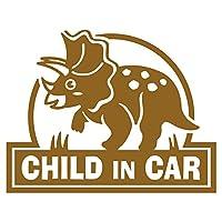 imoninn CHILD in car ステッカー 【シンプル版】 No.72 トリケラトプスさん (ゴールドメタリック)