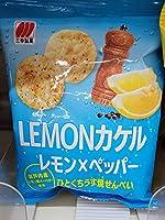 三幸製菓  LEMONカケルレモン×ペッパー 30gx3袋