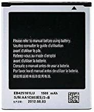 RJR 1500 mAh Compatible Battery for Samsung Galaxy Star Pro GT- S7262