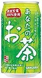 あなたのお茶 缶 340mlx24本