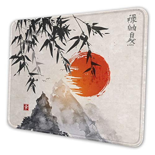 Mouse Pad Bamboo Trees Sun and Mountains Non-Slip Rubber Base with Stitched Edges Mouse Pads for Computers Laptop Gaming Office Home 10 x 12 inch