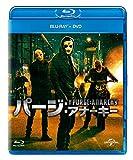 パージ:アナーキー ブルーレイ+DVDセット [Blu-ray] image