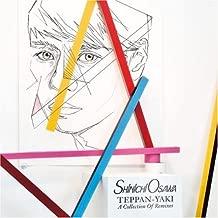 TEPPAN-YAKI -A Collection Of Remixes-(初回限定フラッシュプライス盤)