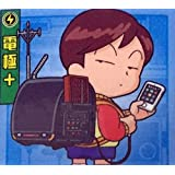 電極+ バンダイ こち亀シールウエハース 023