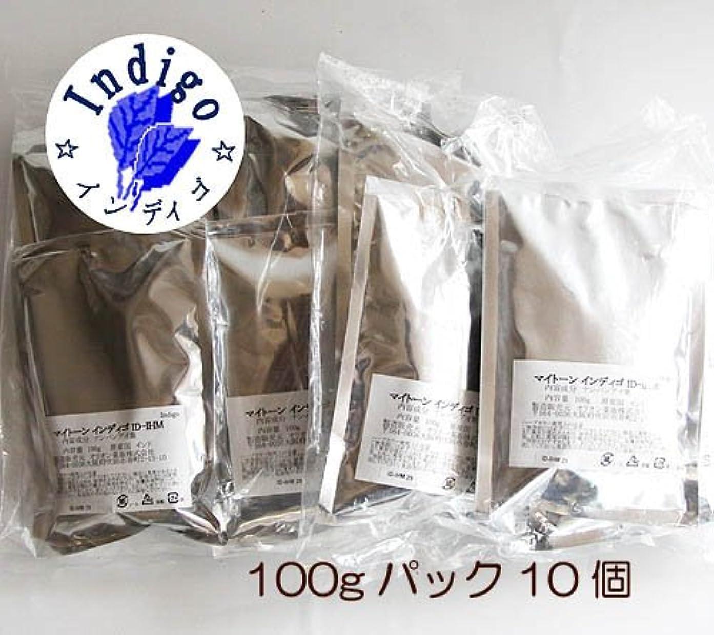 感じ接辞まあファッションルームルネ インディゴ業務用バルクパック1000(100g×10袋?1kg)。白髪染め用?インディゴパウダー100%です。そのまま染めて藍色に、茶系色にはインディゴとナチュラルヘナをパウダーでミックスして染める方法とナチュラルヘナで染めたあとインディゴで染める2度染めの方法があります。