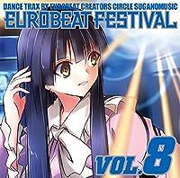 EUROBEAT FESTIVAL VOL.8[東方Project]